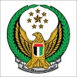 Abu Dubai Police logo